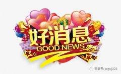禹州市新增10个交通违法处理窗口, 处理交通违法更方便!