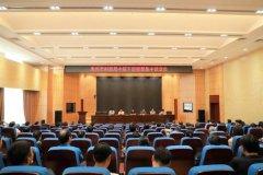 禹州市财政局中层干部调整集体谈话会