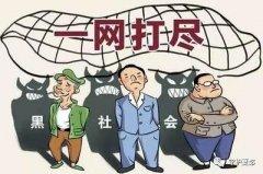禹州张得派出所在大走访活动中破获一起敲诈案件,两人被抓