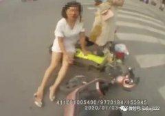 禹州两女子骑电动车发生碰撞,画面惊人...