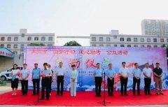 莘莘学子放飞梦想 禹州公交助力高考