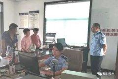"""""""有困难,找蜀黍!""""禹州警察和考生不得不说的故事"""