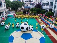 关于禹州幼儿园暑假时间问题,教体局刚刚回复