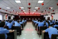 许昌市检察院党组巡察组对禹州市检察院党组进行巡察