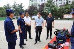 王东风调研禹州市防汛物资储备及应急队伍建设工作