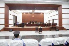 禹州一女子网上卖了一条串珠二百多元 结果换来拘役四个月
