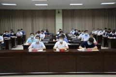 禹州市组织收听收看2020年全省河长述职视频会议