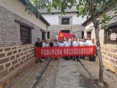 禹州市公路管理局参观红色基地活动