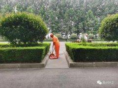 禹州环卫:持续开展周五清洁行动 全力迎接卫生城市复审