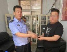 禹州三峰中心派出所帮企业职工找回手持机