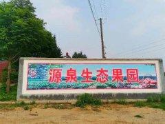 禹州刘姐要送每人两斤葡萄,7月15号开始,到底咋回事?