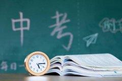 禹州2020年中招考试学生食宿安排 禹州老师家长必看