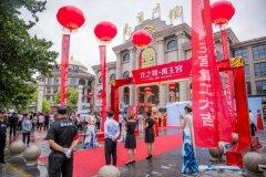 7月12日禹州龙之翔禹王宫复工仪式盛大开放