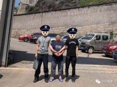 禹州特警抓获一名网上逃犯