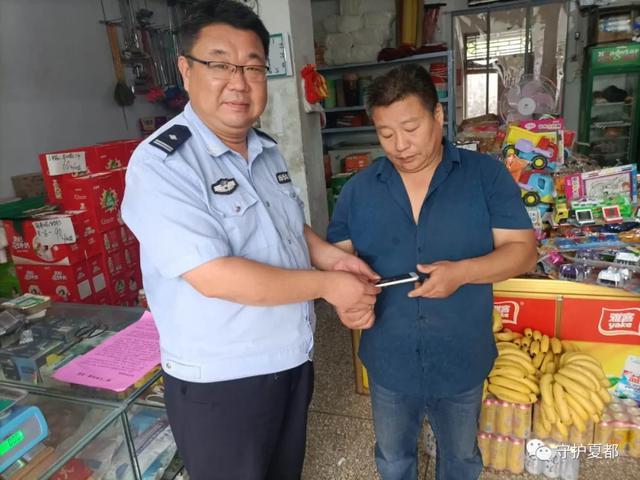 禹州新破获三起盗窃案,其中一少年竟然是连续作案