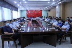 禹州市组织收听收看全省防汛抗洪救灾工作专题视频会议