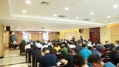 禹州市财政局积极组织2020年度申领执法证专业法律知识考试