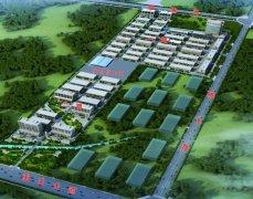 禹州中农城投禹州农产品交易中心A3-A6#、B2#、B4-B9#、C1#、C2#楼取得商品房预售许可证