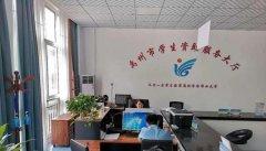 2020年禹州生源地助学贷款开始办理啦!