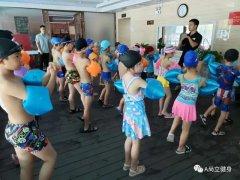 禹州尚立健身儿童暑假游泳班第二期、第三期火热招生中