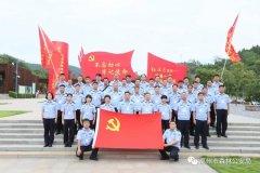 禹州市森林公安局红旗渠党性教育专题培训班