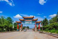 禹州锦绣苌庄风光