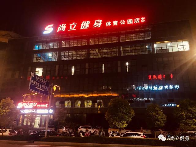 禹州尚立健身第27期健身教练班招生中 免学费培训