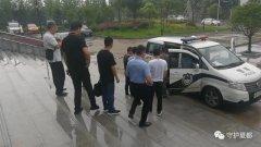 禹州警方捣毁一非法炼铅窝点
