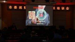 """禹州市委巡察办:巡察""""熔炉""""淬炼有为干部"""