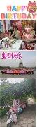 禹州雅丽化妆24周年庆典,全网最低品牌护肤彩妆5折起!