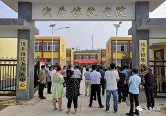 禹州市开展敬老院提升改造观摩学习活动