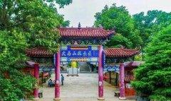 禹王庙传奇故事