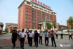 中铁十九局领导莅临禹州市中等专业学校考察调研