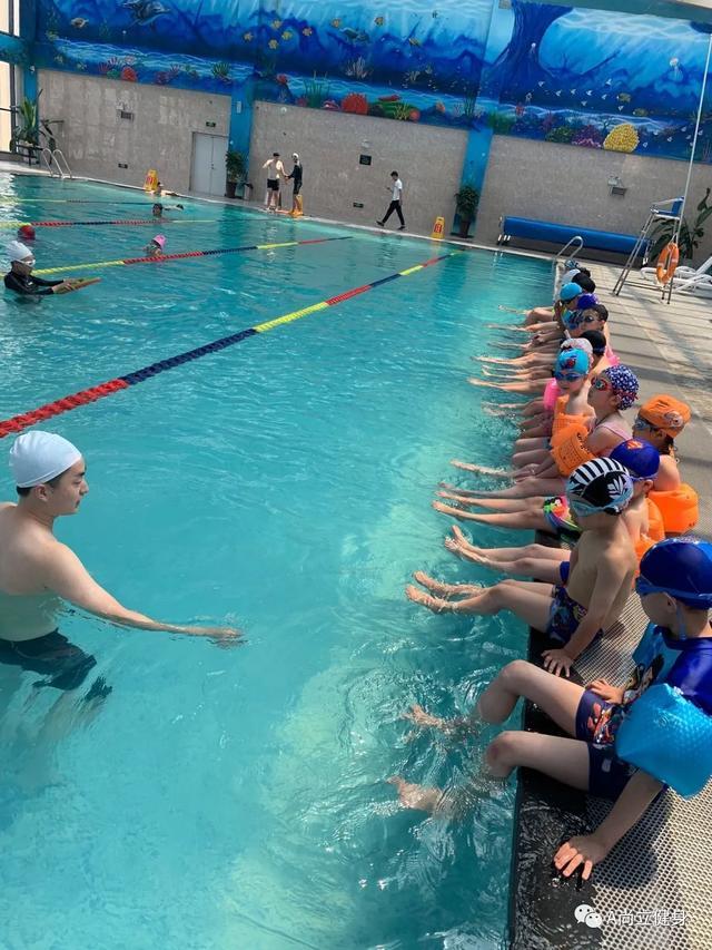 禹州尚立健身2020年儿童暑假游泳班第一期圆满结业