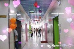 禹州市第二人民医院儿科