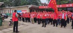 禹州顺店镇举行创文志愿服务活动启动仪式