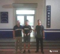 禹州经侦民警跨省奔波三昼夜抓获三名嫌疑人,只为企业保驾护航