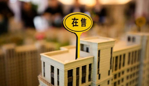 禹州最新房价,买房时机到了?