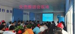 禹州市房屋建筑双重预防体系建设经验交流推进会在永丰新天地圆满举行!