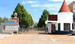 禹州市双语实验学校2020年中招喜讯