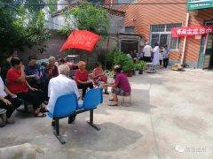 禹州市疾控中心:把优秀的医疗团队和资源带到群众中去!