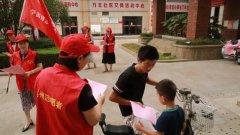 禹州财政:争当志愿者 共创文明城