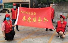 红马甲那一抹红,最美的志愿者——最美的禹州司法人