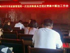 @禹州人:即日起,一次性餐具不再收费!所有餐馆开始严查