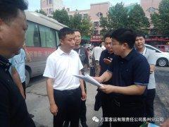 禹州万里客运创建文明车站 筑造安全出行