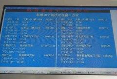 禹州新增10个交通违法处理窗口
