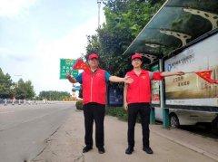 禹州街头红马夹