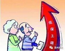 禹州市再次提高农村低保对象补助水平 全力助推打赢脱贫攻坚战