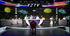 禹州钧瓷大咖直播带货,助推钧瓷文化产业发展