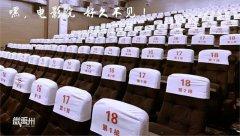 跟随小编的镜头一起走进禹州三大电影院